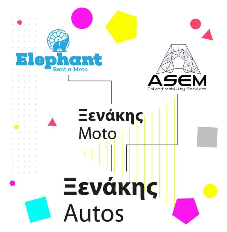 elephant-about-logos